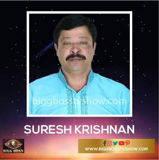 Suresh Krishnan Bigg Boss Malayalam 2 Contestants