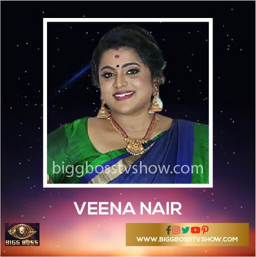 Veena Nair Bigg Boss Malayalam 2 Contestants