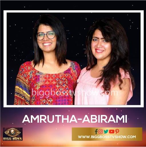 Amrutha Abirami Bigg Boss Malayalam 2