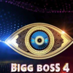 bigg boss telugu 4 logo revealed