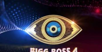 bigg boss telugu 4 logo revealed