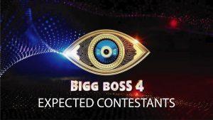 bigg boss telugu 4 expected contestants list