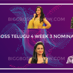bigg boss telugu 4 week 3 nominations