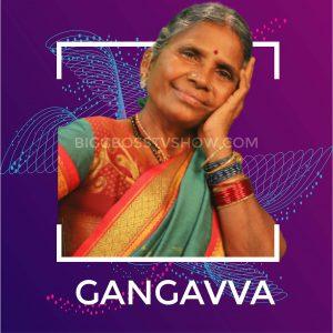 gangavva bigg boss telugu 4 contestants