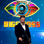 Bigg Boss Tamil 4 Grand Premiere Live Updates