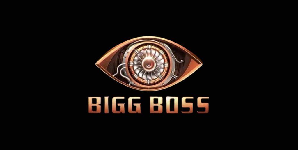 Bigg Boss Malayalam Vote 3