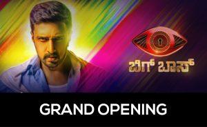 Bigg Boss Kannada Grand Opening