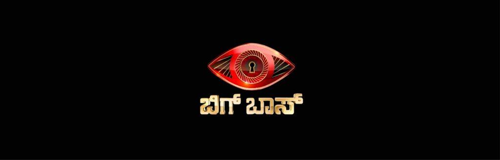 Bigg Boss Kannada Vote