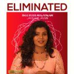 Lakshmi Jayan Got Eliminated From Bigg Boss Malayalam 3 House