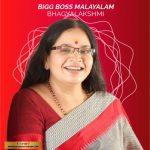 bigg boss malayalam 3 contestant Bhagyalakshmi