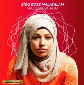 bigg boss malayalam 3 contestant Majiziya Bhanu