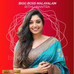 bigg boss malayalam 3 contestant RITHU MANTRA