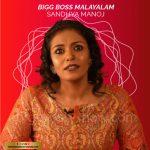 bigg boss malayalam 3 contestant Sandhya Manoj