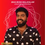 bigg boss malayalam 3 contestant anoop krishna
