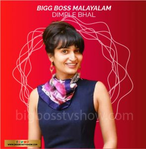 bigg boss malayalam 3 contestant dimple bhal