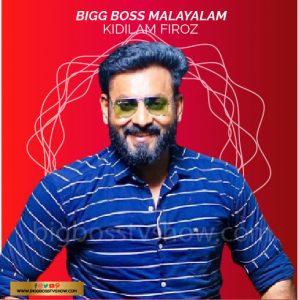 bigg boss malayalam 3 contestant kidilam firoz