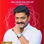 bigg boss malayalam 3 contestant manikuttan