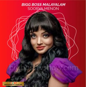 bigg boss malayalam 3 contestant soorya menon