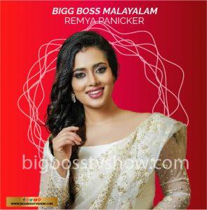 bigg boss malayalam 3 contestant Remya Panicker